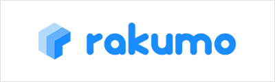 rakumo株式会社